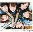 Hadashi de Summer [CD+DVD/Type-D]