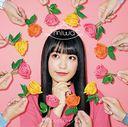 Princess / miwa