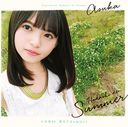 Hadashi de Summer (Type A) [CD+DVD]