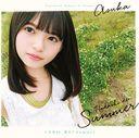 Hadashi de Summer [CD+DVD/Type-A]