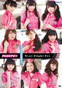 """Next Flight"" Fes LIVE DVD / PASSPO"