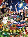 HKT48 Haru no Live Tour - Sashiko du Soleil 2016 - / HKT48