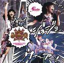 """""""Tokyo Shoko Land 2014 RPG Teki Michi no Kioku"""" Shokotan Cover Bangai Hen Produced by Kohei Tanaka / Shoko Nakagawa"""
