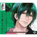 """""""VAZZROCK"""" bi-color Series 2nd Season / Reiji Amaha (Takuya Sato) & Futaba Kizuku (Yusuke Shirai)"""