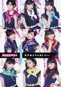 """""""Natsuzora HANABI"""" Fes LIVE DVD / PASSPO"""