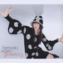 PERFIL DE NAMI TAMAKI SRCL-5972
