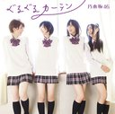 Guruguru Curtain / Nogizaka46