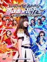 HKT48 Natsu no Hall Tour 2016 - HKT ga AKB48 Group wo Ridatsu? Kokumin Tohyo Concert - / HKT48