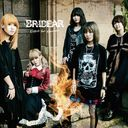 Expose Your Emotions / BRIDEAR