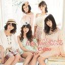 "Single V ""Kiss me Aishiteru"" / Cute"
