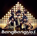 Bang Bang No.1 / MOSO CALIBRATION