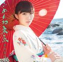 New Single: Title is to be announced / Misaki Iwasa