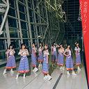 Koiochi Flag (Type B) (Ltd. Edition) [CD+DVD]
