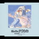 "Kaze no Tani no Nausicca (""Nausicaa of the Valley of the Wind"" symbol theme song)"
