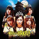 Koi no BRKN!! [CD]