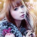Shokotan Cover 4-2 - Shoko Rock Hen - / Shoko Nakagawa