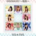 New Single: Title is to be announced / FES TIVE