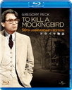 To Kill A Mocking Bird Collector's Edition [Limited Release] [Blu-ray]