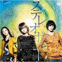 Namida no Mukou / Stereopony