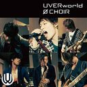 New Album: Title is to be announced / UVERworld