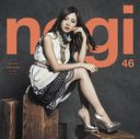 New Single: Title is to be announced / Nogizaka46