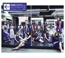 Umareta kara hajimete mita yume (Type B) [CD+DVD]