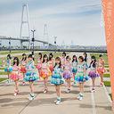 Koiochi Flag (Type B) (Regular Edition) [CD+DVD]