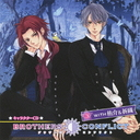 BROTHERS CONFLICT Character CD (3) with Yusuke & Iori