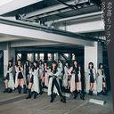 Koiochi Flag (Type C) (Regular Edition) [CD+DVD]