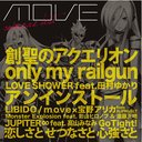 anim.o.v.e BEST [CD+DVD]