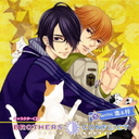 BROTHERS CONFLICT Character CD (5) with Natsume & Azusa