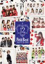 Petit Best (Pucchi Best) 12 DVD