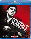 Scarface [Priced-down Reissue] [Blu-ray]