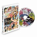 ONEPIECE Film Strong World / Animation