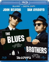 The Blues Brothers [Priced-down Reissue] [Blu-ray]