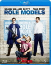 Role Models [Priced-down Reissue] [Blu-ray]