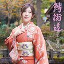 Saba Kaido / Misaki Iwasaki