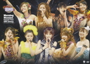 Morning Musume -Concert Tour 2007 Aki Bon Kyu! Bon Kyu! Bomb 