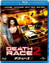Death Race 2 [Priced-down Reissue] [Blu-ray]