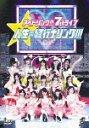 "Idoling!!! 7th Live ""Jinsei=Shugyonaring!!!"""