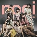 Influencer / Nogizaka46