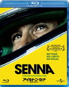 Senna [Priced-down Reissue] [Blu-ray]