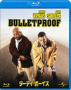 Bulletproof [Priced-down Reissue] [Blu-ray]