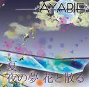 Natsu, Yoru no Yume Hana to Chiru / AYABIE