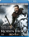 Robin Hood [Priced-down Reissue] [Blu-ray]