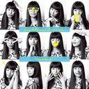 fighting-o-girls / miwa