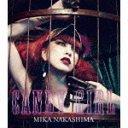 CANDY GIRL / Mika Nakashima