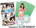 AKB1/48 Idol to Guam de Koishitra [w/ UMD Video, Limited Edition] / Game