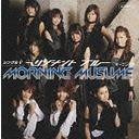 Morning Musume - Single V Resonant Blue 