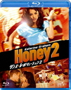 Honey 2 [Priced-down Reissue] [Blu-ray]